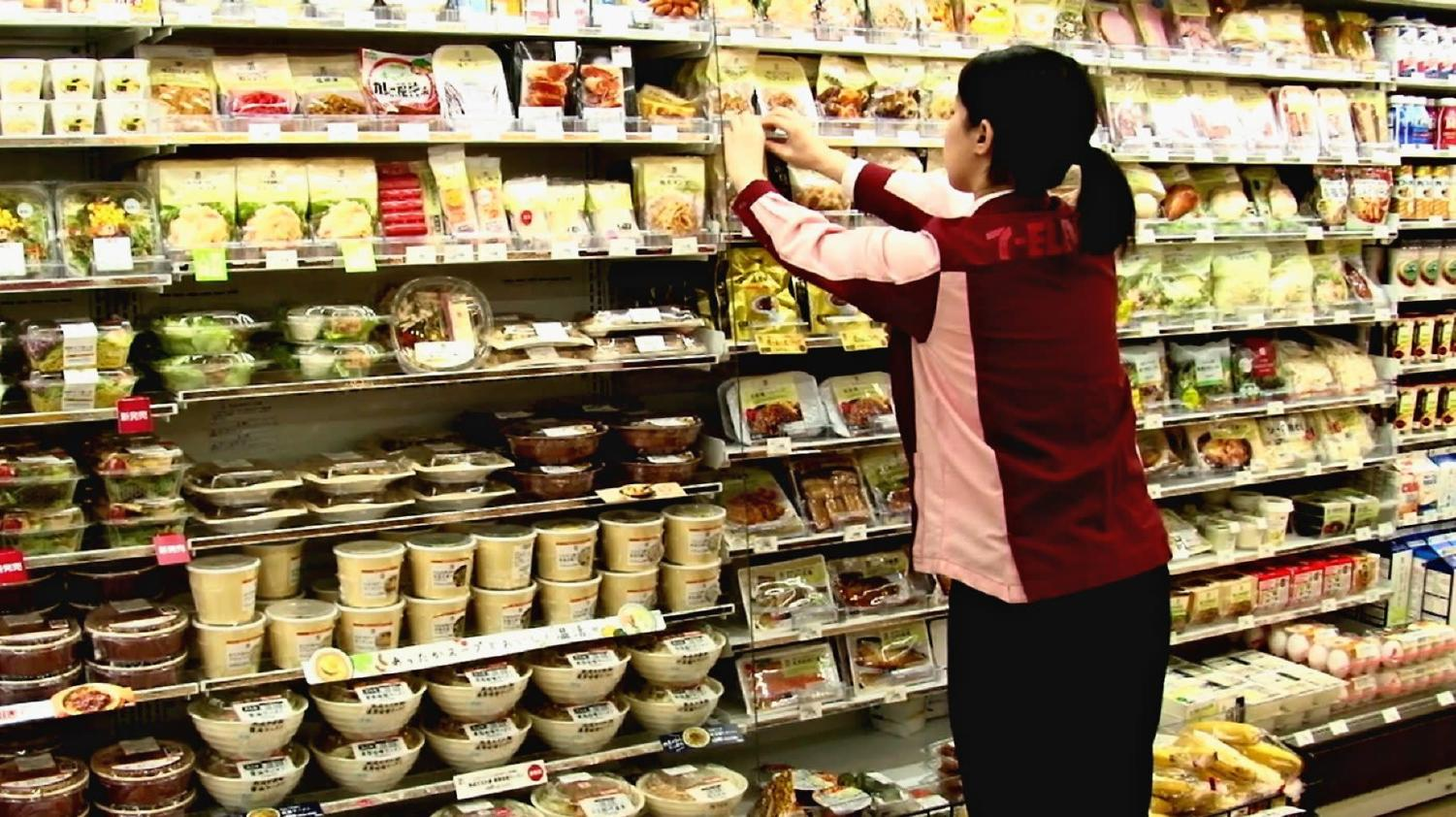 Japanese saleswomen are having their outfits restricted by their employers.