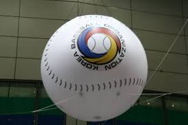 Major League Baseball fans can see live baseball played by the Korean Baseball Organization.