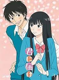 Kimi Ni Todoke is a sweet and heartwarming romance that will entertain audiences.