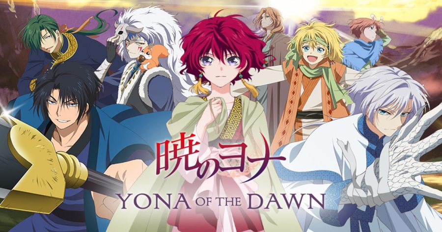 Anyone looking for a show with a strong female lead will enjoy Yona of the Dawn, an action-adventure show that will keep viewers rooting for the protagonist until the end.