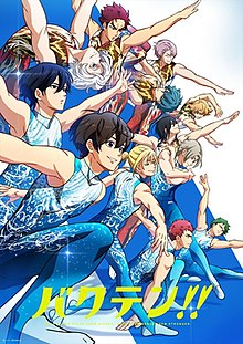 Bakuten follows the story of a young man who dreams of playing sports.